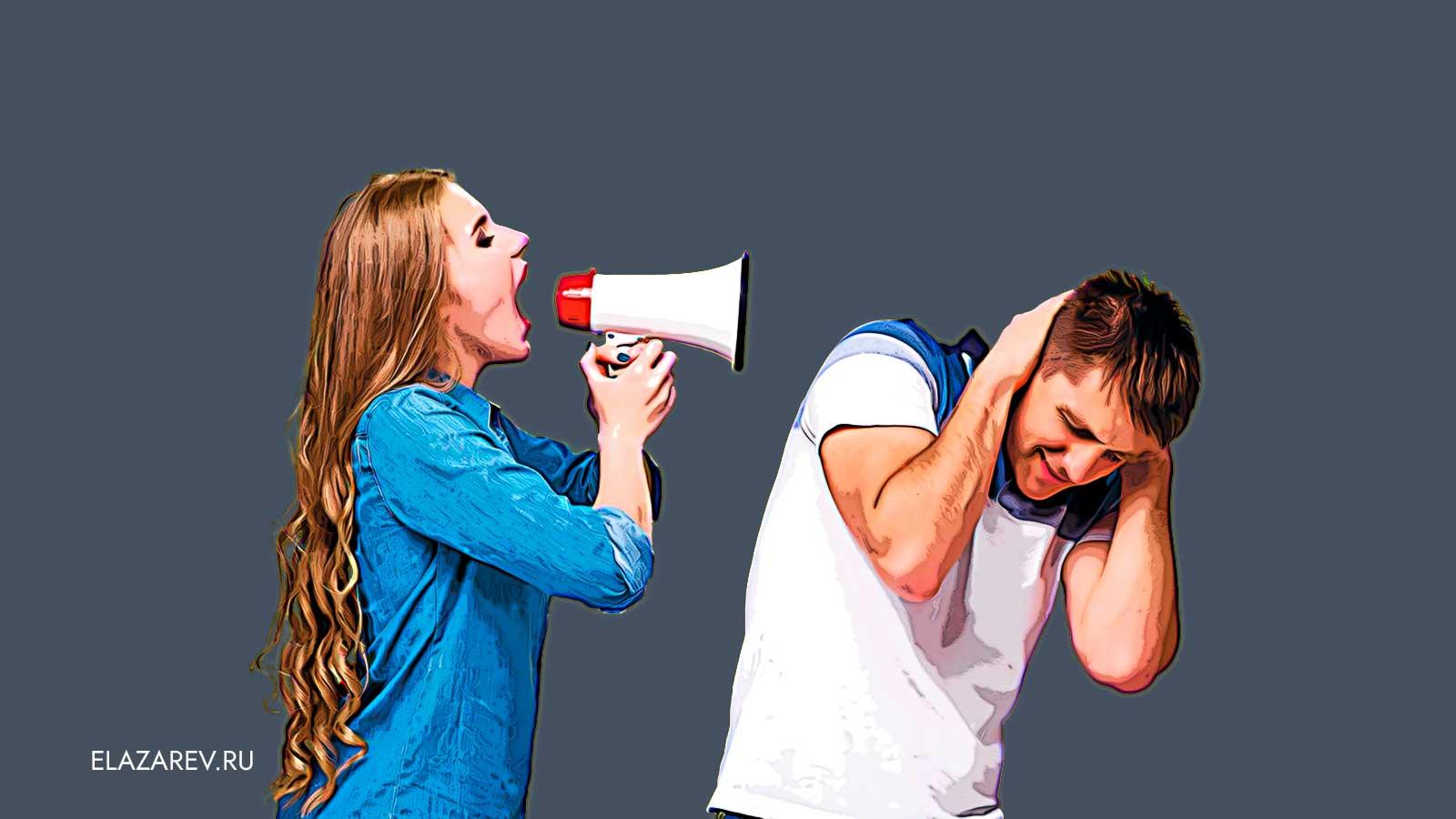 как воспринимать критику