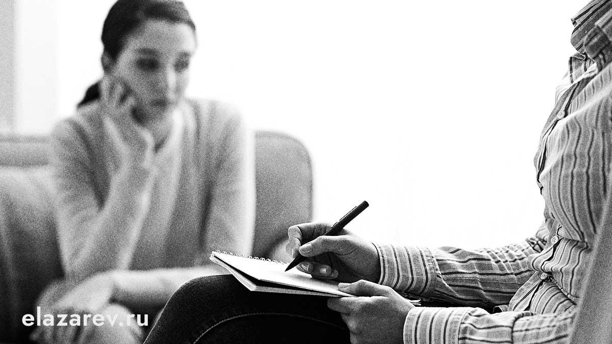 Психологический кризис. Как помочь человеку в тяжелой ситуации?