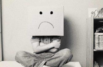 детская депрессия пугающая действительность