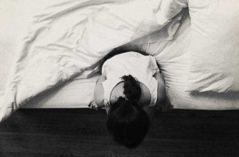Ночная паническая атака. Что делать? Рекомендации психолога