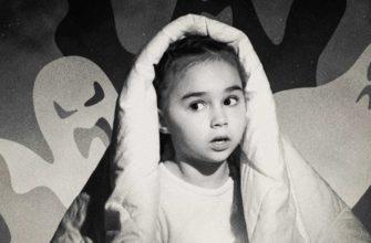ночные кошмары - предвестник невроза у детей