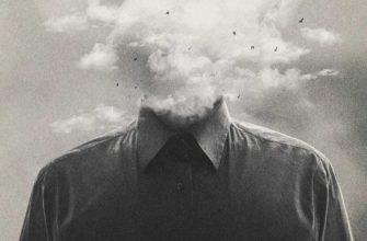 психоз и невроз - в чем разница?