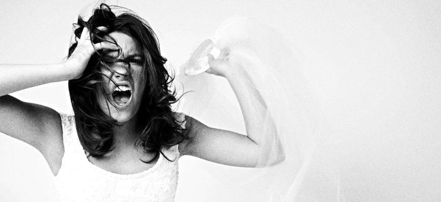 стресс невесты - как справиться